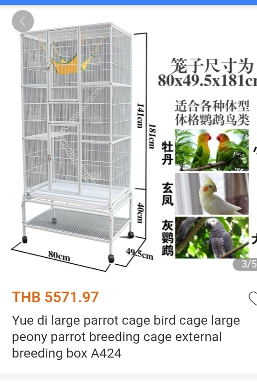Parrot cage black. Brand new 180x80x50