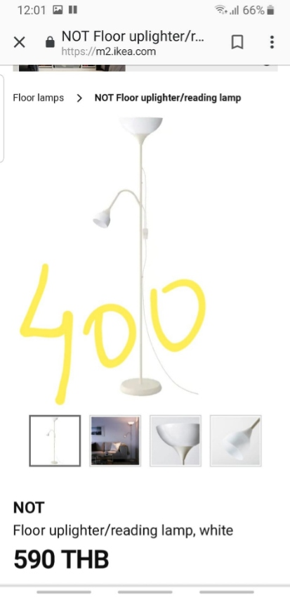 IKEA Floor Lamp - white