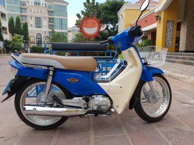 Honda super cub with salin