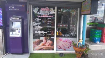 Thai Traditional Massage Shop
