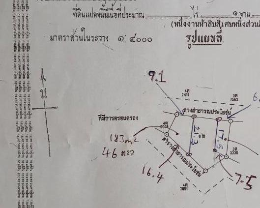 mountain view land of sale in Rawai, Phuket, 999,000 baht