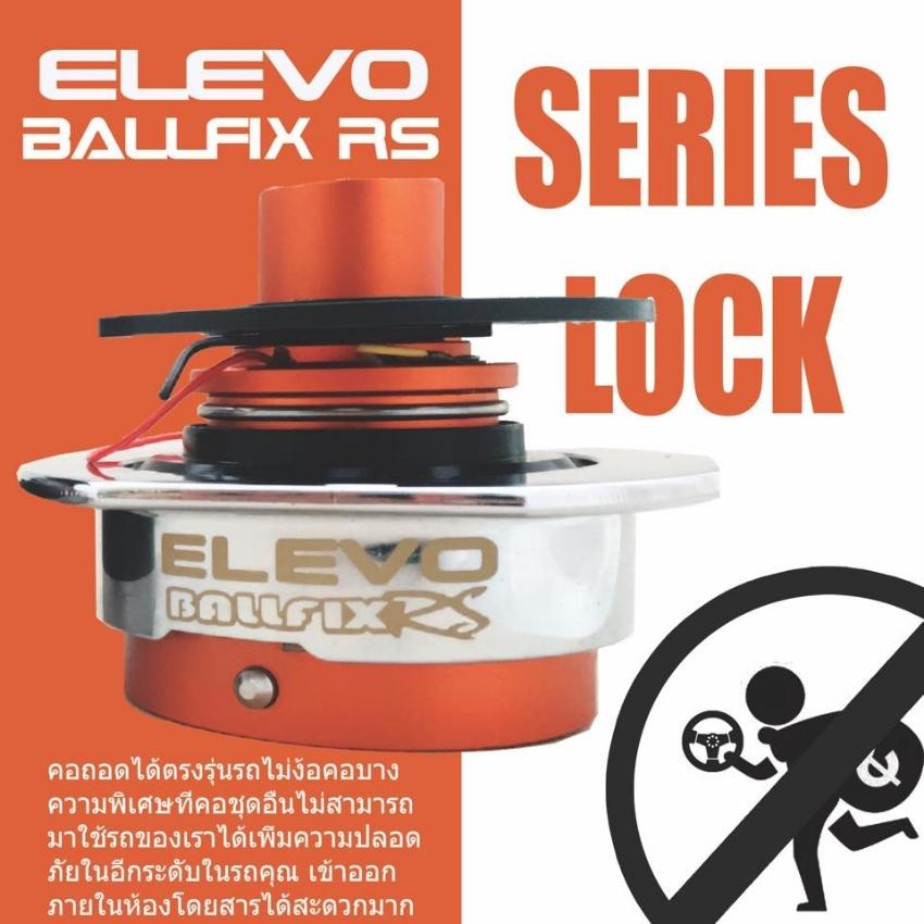 Elevo - BallFix Quick Release Hub Kit (Anti-theft)