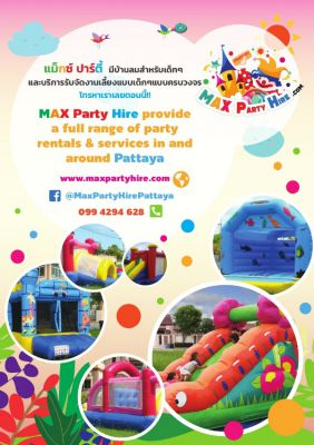 Bouncy Castles Hire for Parties