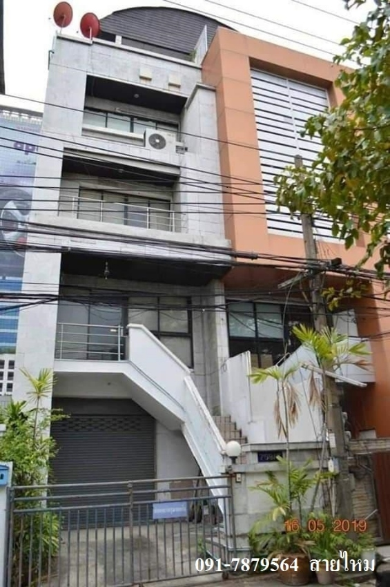 Sale ​​home office 4 floors, 30 square wah, near expressway