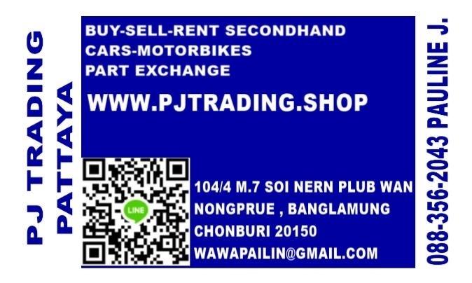08/2013 Yamaha Nouvo MX 22.900 ฿ Finance by shop