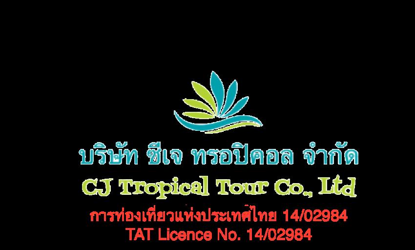 CJ Tropical Tour Co , Ltd, Hua Hin, Prachuap Khiri Khan, Thailand 7711
