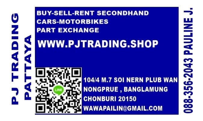 01/2015 Honda Scoopi I - 26.900 ฿ Finance by shop