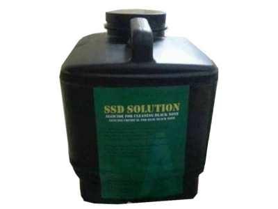 SWISS SSD SOLUTION