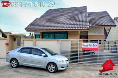 URGENT SALE - 2 Bedroom House with Privat Pool