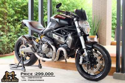 Ducati Monster 821 2016 with only 2,2xx kms with SC PROJECT exhaust!