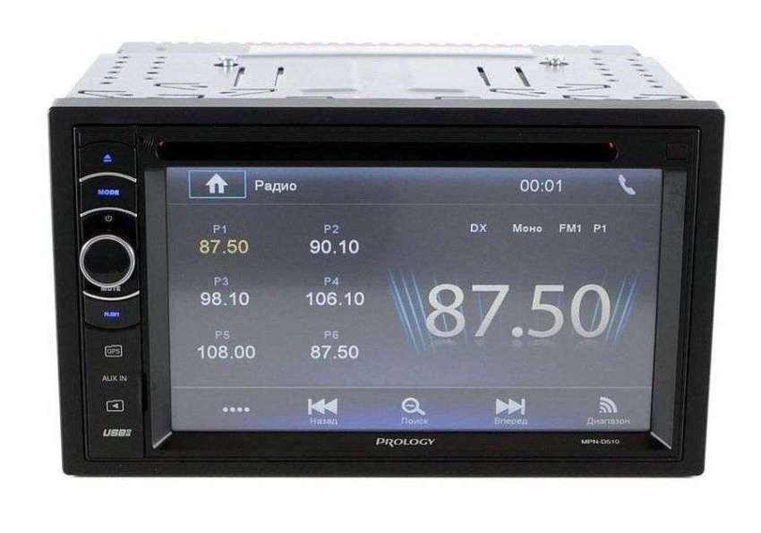 HiFi Car Audio Set ! Hi Power !