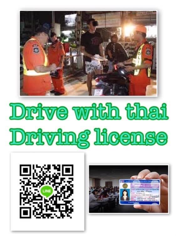 Legal Thai driving license