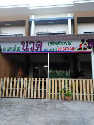 Profitable Massage business with accommodation for sale.