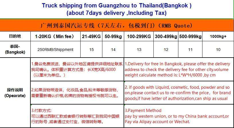 Provide logistics service from China to Bangkok, Thailand