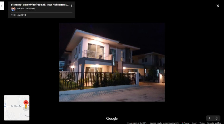 House for sale/rent in KHONKAEN