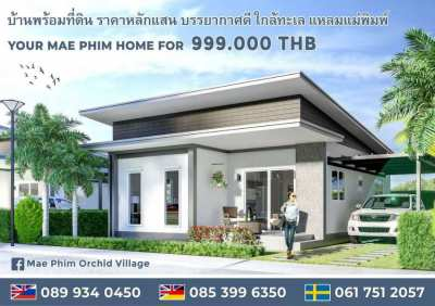 New 2 bedroom house for sale for 999,000 THB