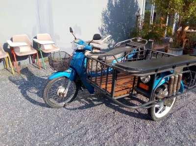 Saleng Honda Dream 125cc