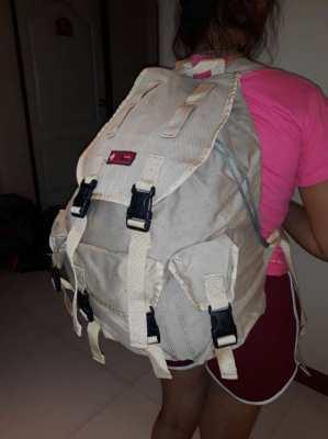 Lifeguard USA 30L backpack