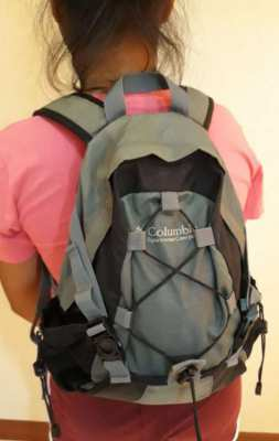 Columbia 15L Backpack / Daypack