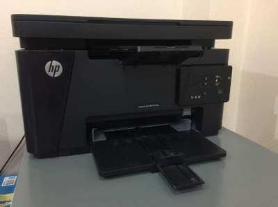 Moving sale HP Laser printer with scanner