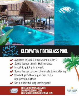 4.5m Fiberglass Pool | Cleopatra - Perfect for Smaller Backyard