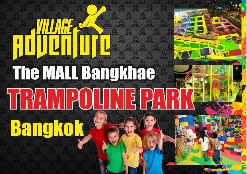 Village Adventure & Trampoline Park at The Mall Bangkhae