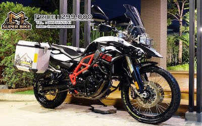 BMW F800 GS 2016 in immaculate condition with side panniers! New tires