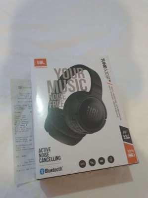 JBL Tune 600 BTNC On-Ear Wireless Bluetooth Noise Canceling Headphones