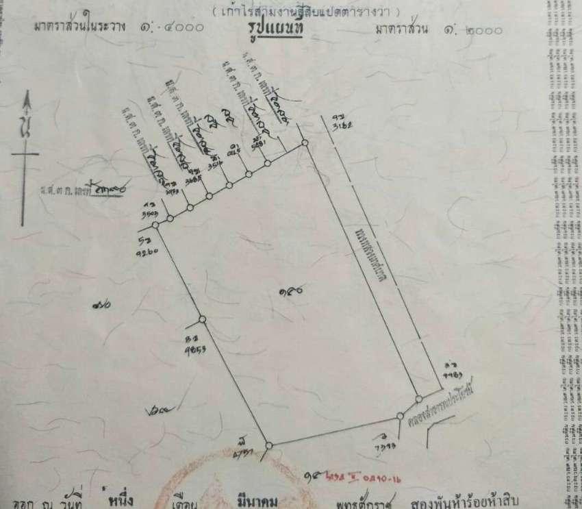 Land for sale in Bang Sarey near Beach