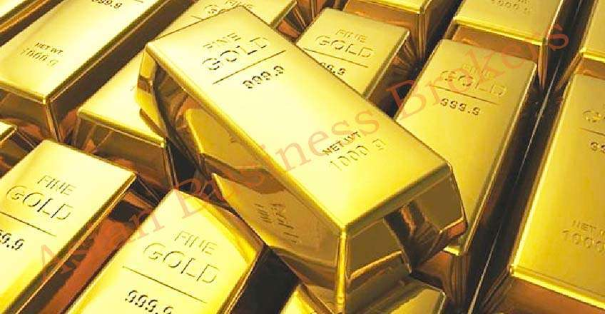 7802002 Import / Export Bullion Company with all Licenses and Permits