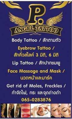 P. Angel Tattoo boutique in Kamala, Phuket. Eyebrows, lips and body.