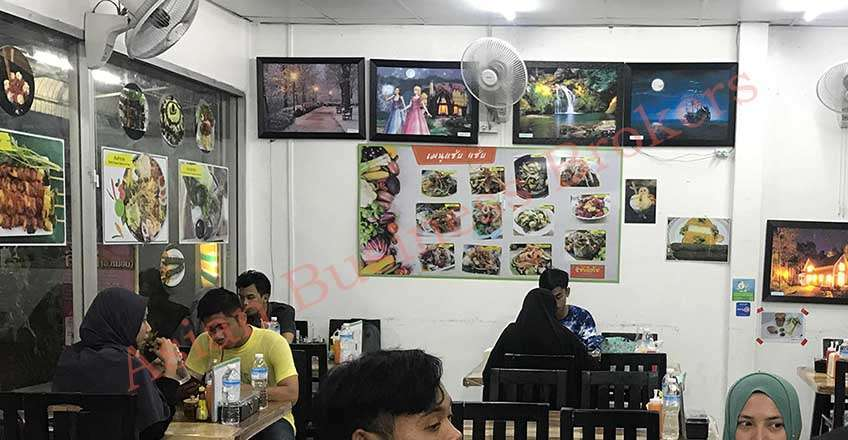 0102003 Restaurant In The Ramkhamhaeng Area Of Bangkok For Sale