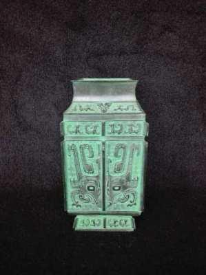 SOLD!!! Rare vintage copper vase