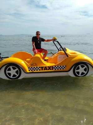 Relax & Fun Boat