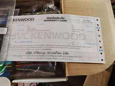 Kenwoow car sound system, radio, GPS system