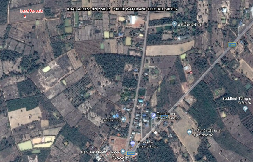Building land in UdonThani  Large plot 1600 square meters