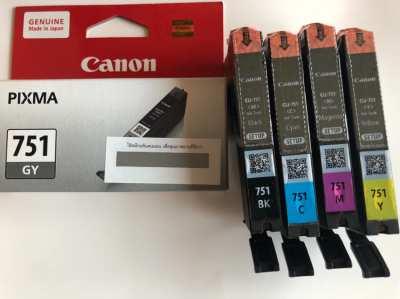 Canon Pixma Printer cartridges