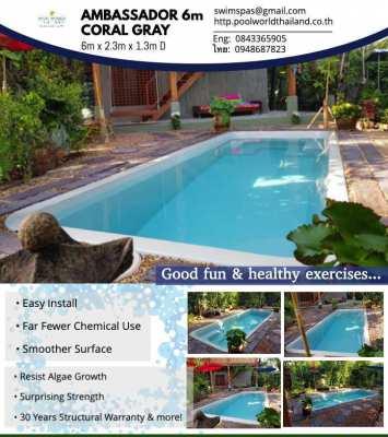 Ambassador 6m Fiberglass Pool | Coral Gray