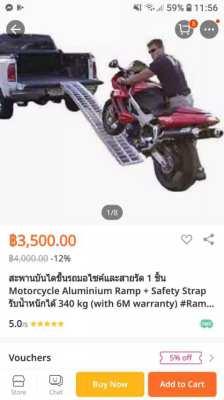 Aluminum motorcycle loading ramp