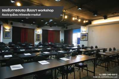 Meeting room for rent, seminar, training, agent, product workshop