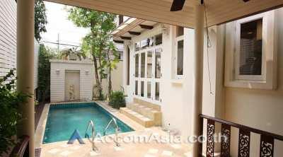 Private Pool House 6 Bedroom For Sale BTS Phra khanong in Sukhumvit