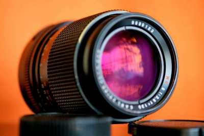 Carl Zeiss 135mm f3,5 MC Portrait Lens
