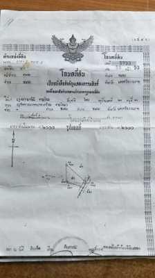 1200 sqm chanote land at bargain price