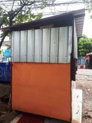 Steel Box-Shop