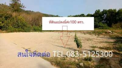 The land on Ko Yo is not expensive.