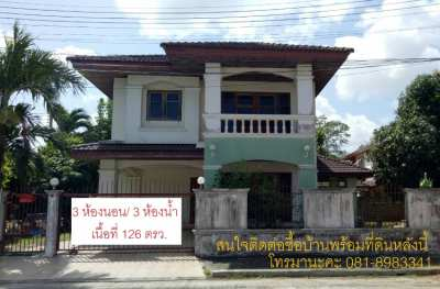 2 storey detached house with a wide area in the village