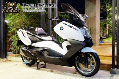 BMW C650 GT 2016 in an excellent condition! With only 9,600Km.