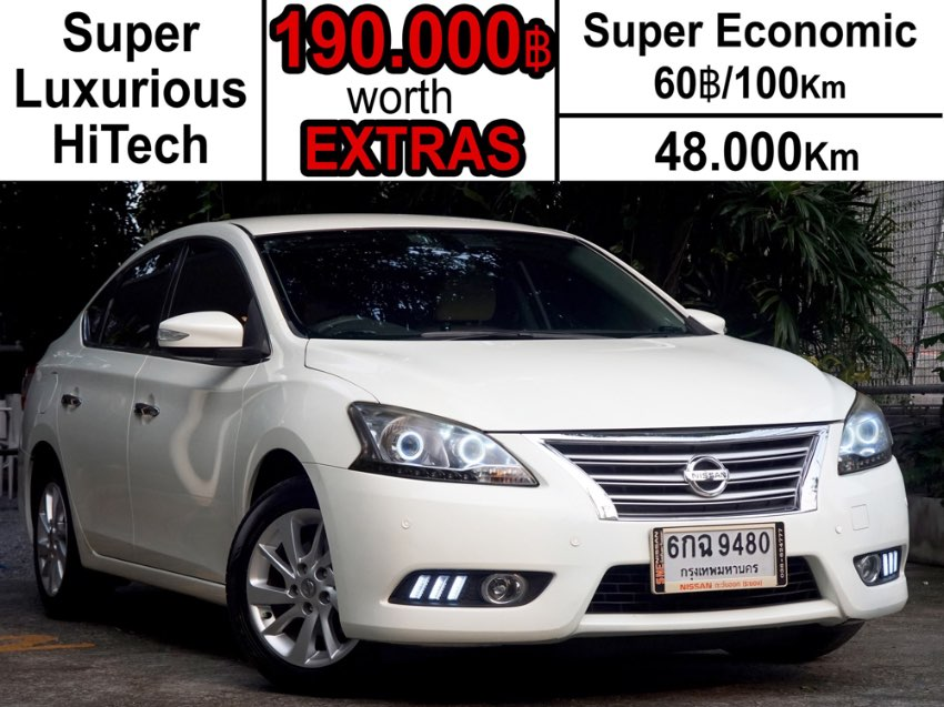 Nissan Sylphy Automatic SuperLuxury 190.000฿Extras 2016 48000km 1.6CNG