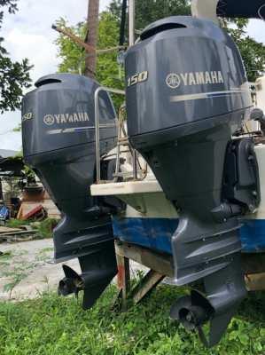 2 x Yamaha 150hp Outboard Engines