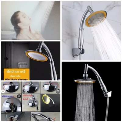 Turbo shower head Price 290 .- / set of delivery fee 100.- for cash collection